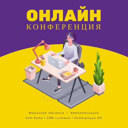 Online Conference invitation with Woman at workplace Animated Post – шаблон для дизайна