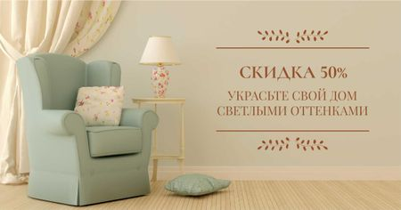 Furniture Sale with Armchair in cozy room Facebook AD – шаблон для дизайна