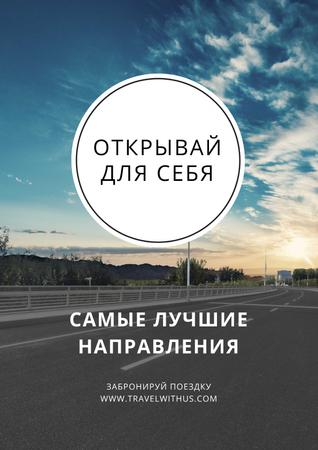 Bus trip with scenic road view Poster – шаблон для дизайна