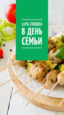 BBQ Grilled Chicken on Skewers for Family Day Instagram Story – шаблон для дизайна