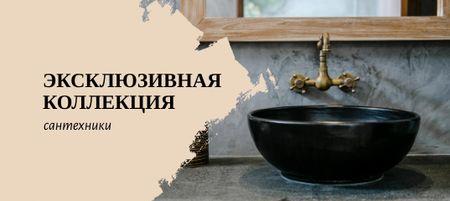 Modern Sink for Interior design VK Post with Button Modelo de Design