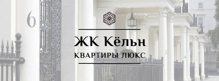 Real Estate Ad Apartments in White Facebook cover – шаблон для дизайна