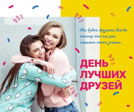 Young girls hugging on Best Friends Day Facebook – шаблон для дизайна