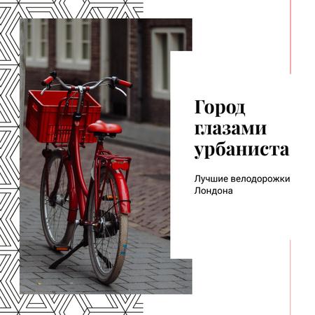 Red bicycle on street Instagram – шаблон для дизайна