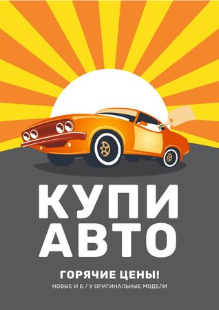 Car Sale Advertisement with Car in orange Poster – шаблон для дизайна