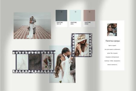 Romantic Newlyweds by the coast Mood Board – шаблон для дизайна