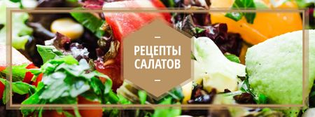 Recipes Ad with Healthy Salad Facebook cover – шаблон для дизайна