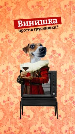 Funny Dog with Wine in Antique Costume Instagram Story – шаблон для дизайна