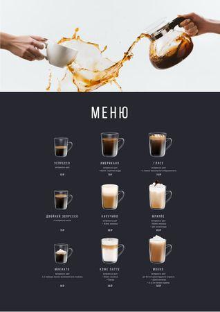 Coffee drinks variety Menu – шаблон для дизайна