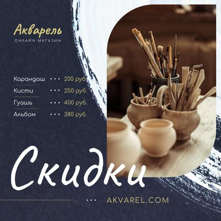 Art Equipment Ad with Supplies and Brushes Instagram – шаблон для дизайна