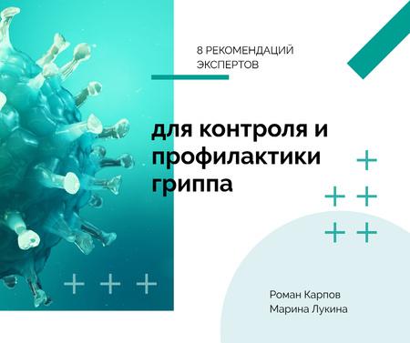 Medical Expert Recommendations about Prevention of Virus Facebook – шаблон для дизайна