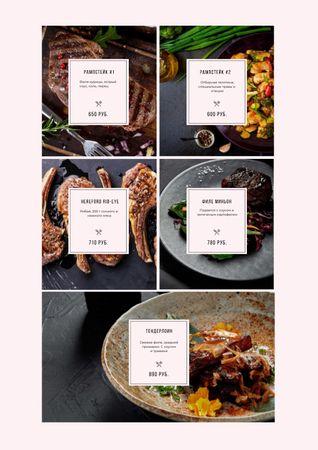 Meat Steaks variety Menu – шаблон для дизайна