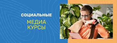 Education Courses Ad with Man using tablet Facebook cover – шаблон для дизайна