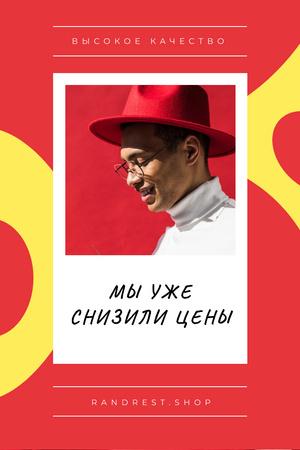 Stylish man in red hat Pinterest – шаблон для дизайна