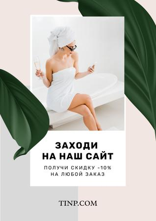 Organic Natural Cream Offer with Woman in bathroom Poster – шаблон для дизайна