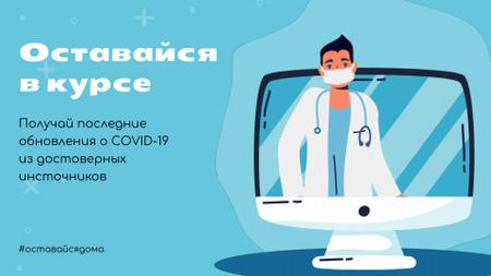 Template di design #StopTheSpread Coronavirus awareness with Doctor's advice Full HD video