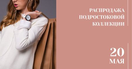 Woman with shopping bags Facebook AD – шаблон для дизайна