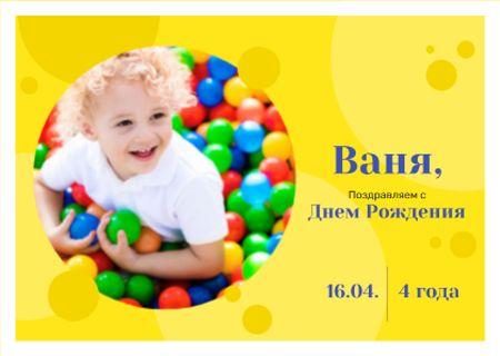 Birthday Invitation with Child in ball pit Card – шаблон для дизайна