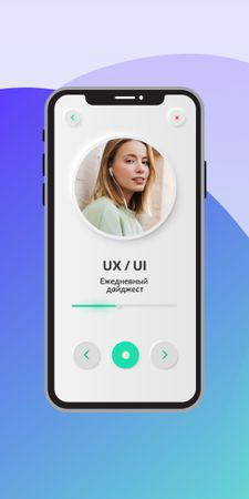 Design Digest with Woman on Phone screen Graphic – шаблон для дизайна