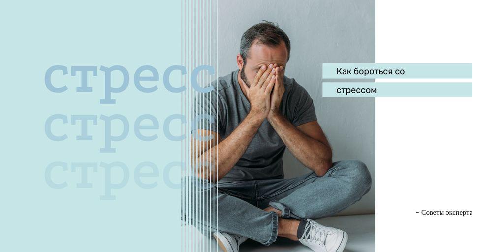 Discouraged and tired man Image – шаблон для дизайна
