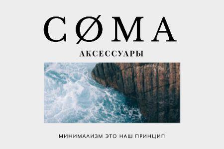 Accessories ad on Ocean water wave Label – шаблон для дизайна