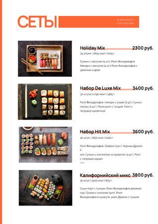 Asian cuisine Rolls sets Menu – шаблон для дизайна