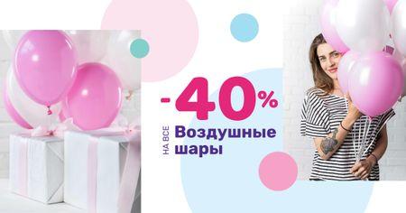 Birthday Balloons Offer with Cute Girl Facebook AD – шаблон для дизайна
