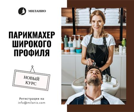 Hairdressing Courses stylist with client in Salon Facebook – шаблон для дизайна