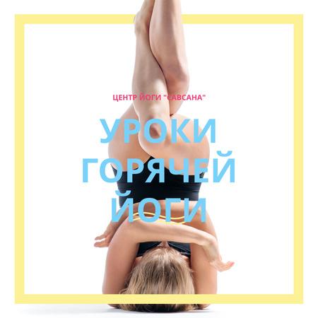 Woman exercising at Yoga Class Instagram AD – шаблон для дизайна