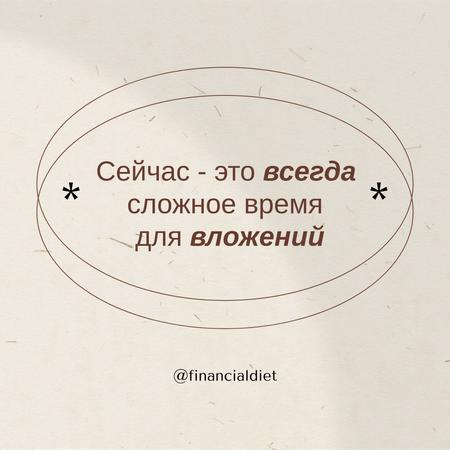 01_quote Instagram – шаблон для дизайна