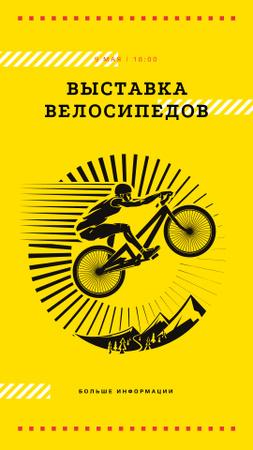 Cyclist jumping on bike Instagram Story – шаблон для дизайна