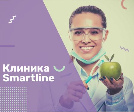 Dental Clinic Doctor holding apple Facebook – шаблон для дизайна