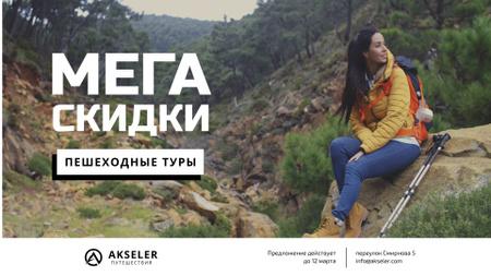 Hiking Tour Offer Woman in mountains Full HD video – шаблон для дизайна