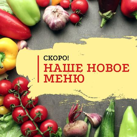 New Vegetarian menu Offer Animated Post – шаблон для дизайна