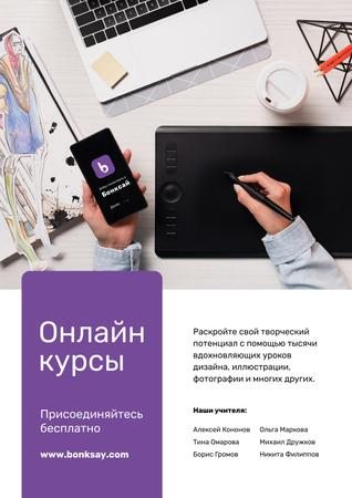 Online Art Classes Offer with laptop and drawings Poster – шаблон для дизайна
