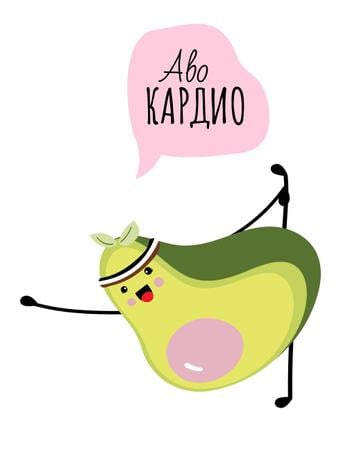 Funny Avocado doing Fitness T-Shirt – шаблон для дизайна