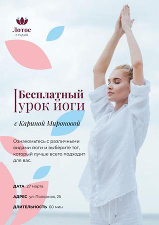 Lesson Offer with Woman Practicing Yoga Poster – шаблон для дизайна