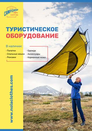Outdoor Equipment Ad with Woman Adjusting Tent Poster – шаблон для дизайна