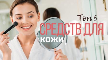 Beauty Blog Ad with Woman applying Brush Youtube Thumbnail – шаблон для дизайна