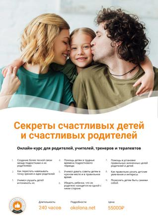 Parenthood Courses Ad Family with Daughter Poster – шаблон для дизайна