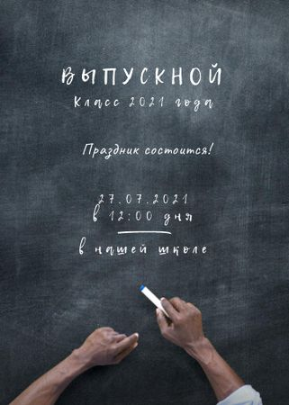 Graduation Announcement with Student writing on Blackboard Invitation – шаблон для дизайна