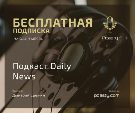 Podcast promotion Headphones in studio Facebook – шаблон для дизайна