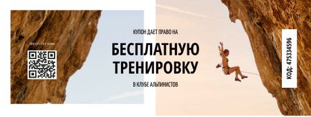 Climbing Club offer with Woman in Mountains Coupon – шаблон для дизайна
