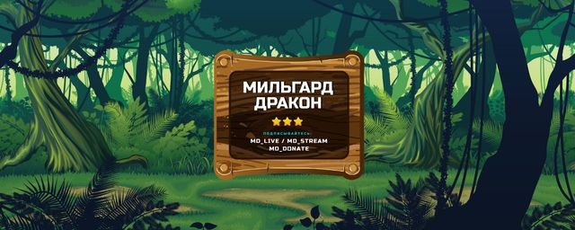 Game Streaming Ad with Tropical Forest illustration Twitch Profile Banner – шаблон для дизайна