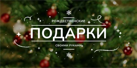 Christmas Gifts Ideas with Decorated Tree Twitter – шаблон для дизайна