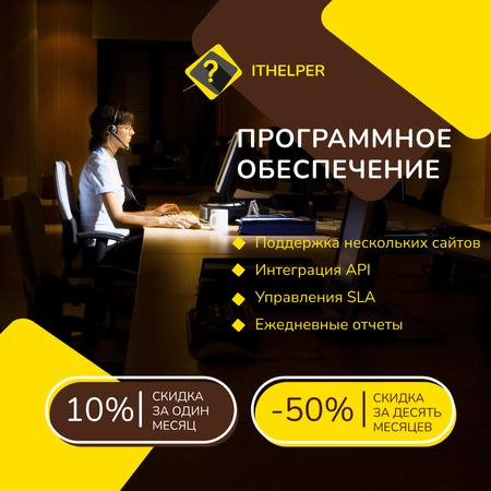 Customers Support Assistant Working at Night Instagram AD – шаблон для дизайна