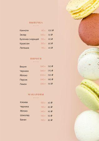 French Macaron Cookies Menu – шаблон для дизайна