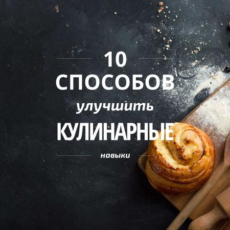 Improving Cooking Skills with Freshly Baked Bun Instagram – шаблон для дизайна