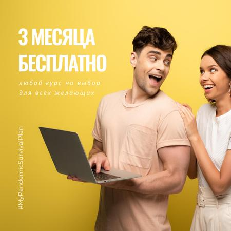 #MyPandemicSurvivalPlan with Happy Couple holding laptop Instagram – шаблон для дизайна