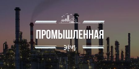 Air pollution concept with Big Industrial Company Twitter – шаблон для дизайна